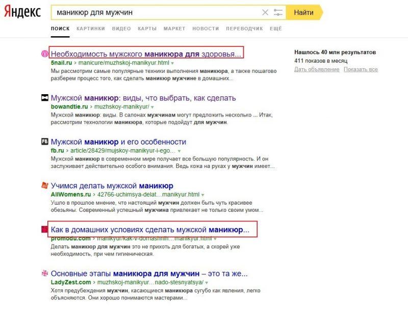 yandex_search