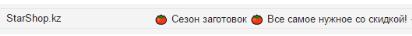 bez_nazvaniya_5