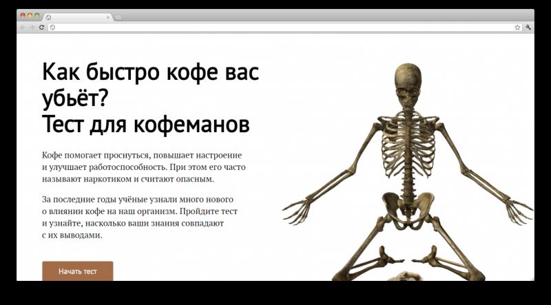 text_1-min