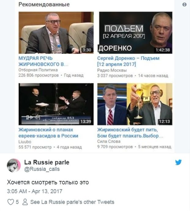 screenshot-dddjournalism.info-2018.04.15-22-20-38