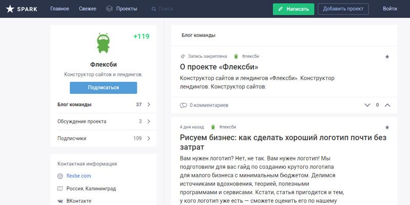 Blog-Fleksbi