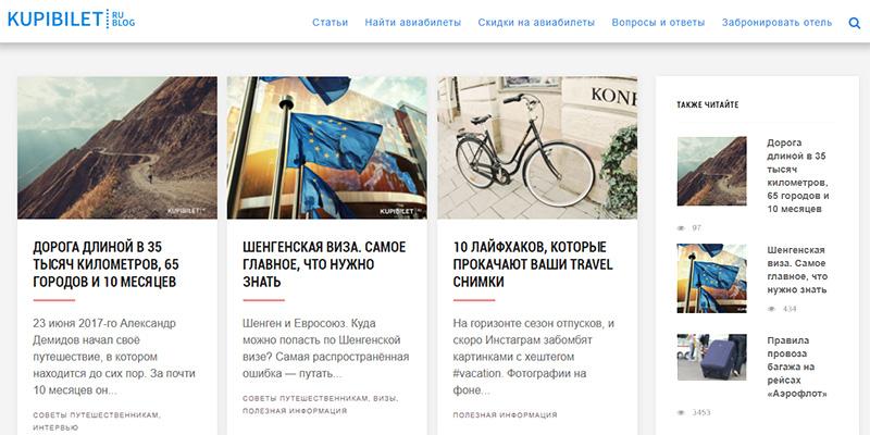 Blog-KUPIBILET