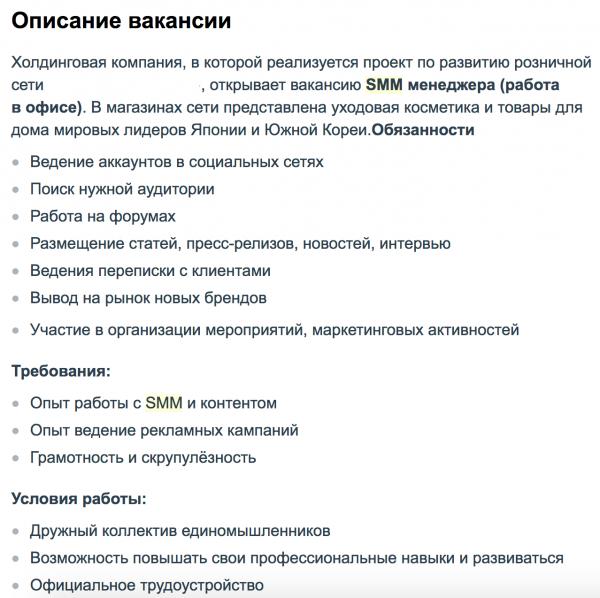 Pochemu_SMM_v_Ukraine_net10