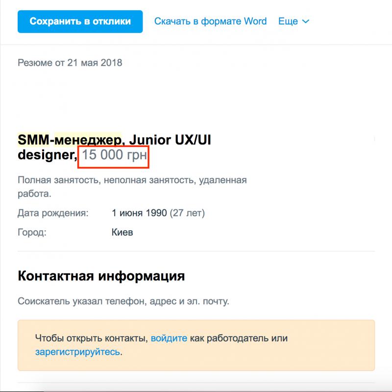 Pochemu_SMM_v_Ukraine_net3