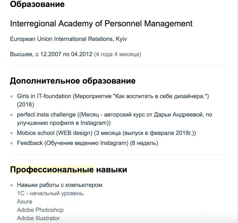 Pochemu_SMM_v_Ukraine_net4