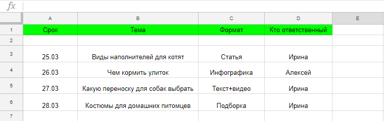 how-to-manage-page-on-vkontakte16-1525766683