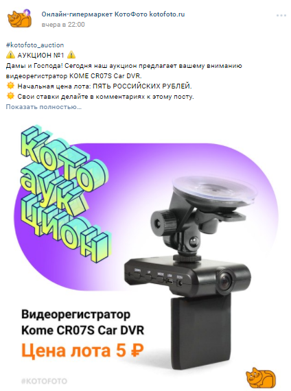 how-to-manage-page-on-vkontakte19-1525766690